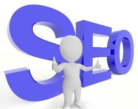 深圳SEO浅析网站架构对官网SEO优化的重要性