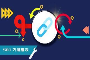 梅州SEO:为什么建议企业做SEO外包?