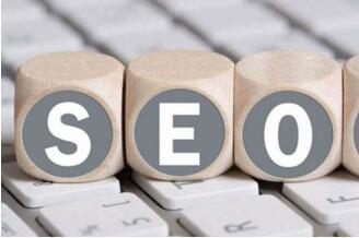 北海SEO公司谈网站SEO优化的目的是什么