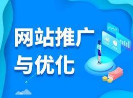 浏阳SEO代理谈网站优化中怎么选择合适的行业词