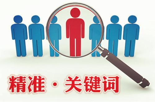 [惠州SEO]快速排名如何才能取得更好的效果?