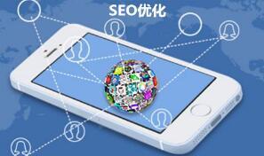 SEO外包公司谈新站SEO计划的准备工作