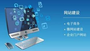 杭州网站建设谈网站设计公司需要具备的几大特点