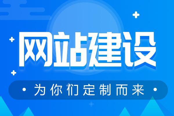 企飞教您如何保证深圳网站建设的质量