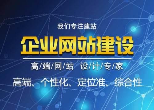 宁夏网站建设方案的关键点