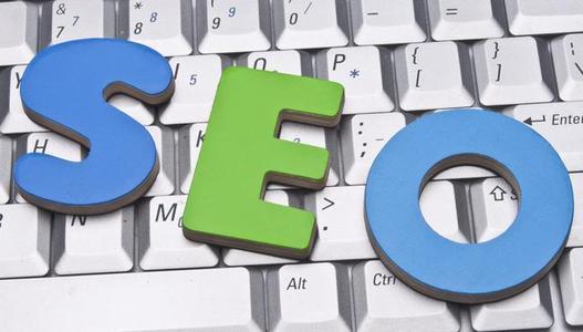 武夷山SEO:如何做好SEO网站优化