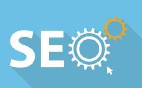 扬中SEO提醒你网站名称修改会造成哪些影响
