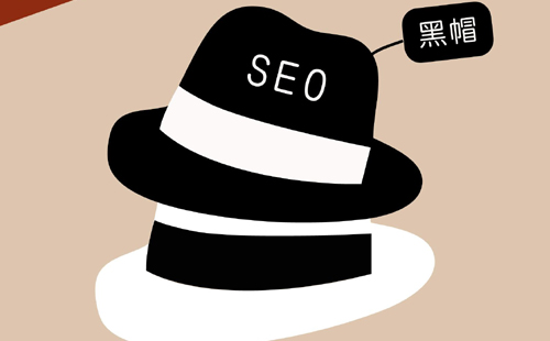 [吐血整理]关于黑帽SEO的一些技术知识,点进来看看!