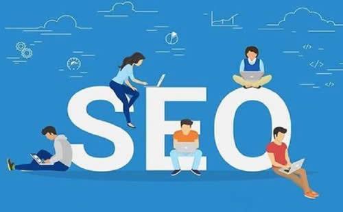 SEO优化:网站的结构程度取决于网站网页质量