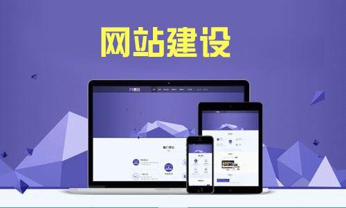 深圳网站建设之弹好网站建设三部曲,让你网站飞起来