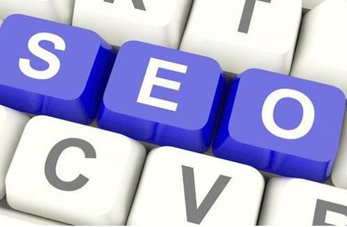 【优化内容】搜索引擎优化内容的五大关键点!必须要看看!