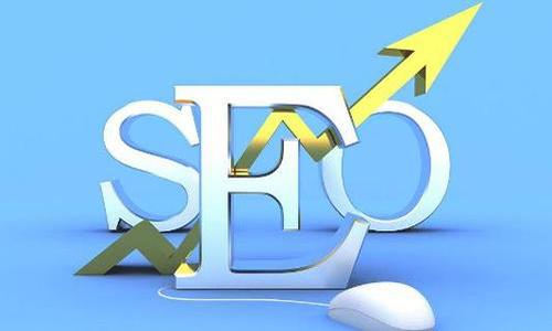 百度seo网站优化有什么好处?百度seo网站优化中应注意的一些细节