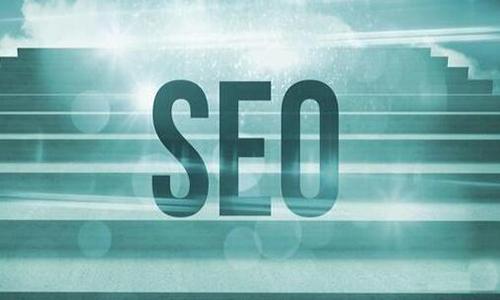 如何利用有限的资源网站优化关键词?如何使用搜索引擎标签进行网站优化关键词?