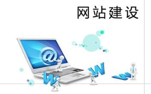 用户因素对网站建设所产生的影响不容小觑!