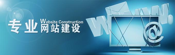 按照这几点就能选择到一家好的建设网站公司!