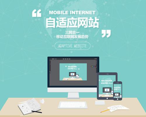 天津建设网站告诉你开发的重要性!