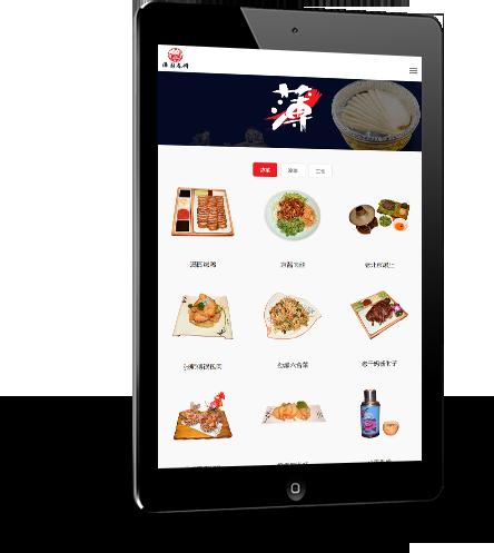满园春饼-餐饮行业