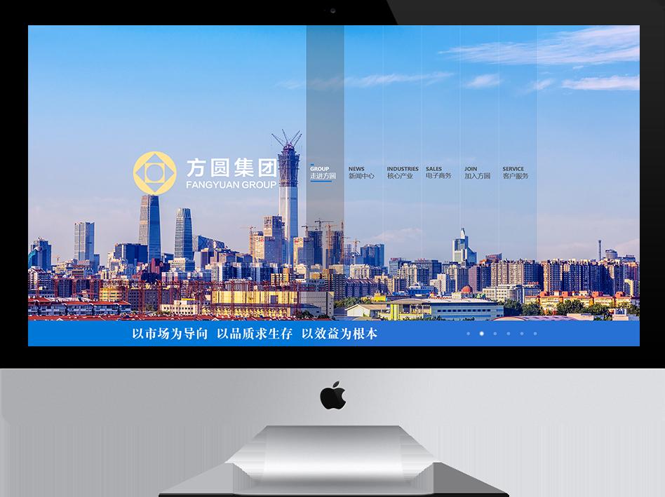 陕西方圆集团-多元化产业集团