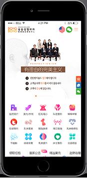 韩国棒棒(BONG BONG)整形外科医院-医疗行业