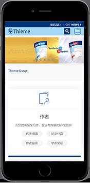 天医怡媒-德国蒂墨出版集团医学领域出版社