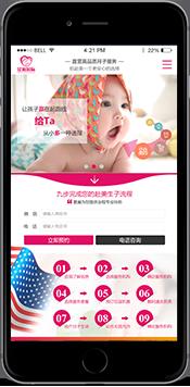上海顶爱商务咨询有限公司-赴美生子行业