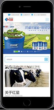 黑龙江红星集团食品有限公司-有机乳制品行业