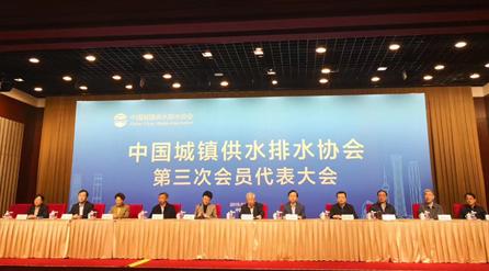 酷站科技签约中国城镇供水排水协会官方网站建设