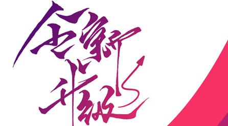 酷站科技与北京金北方出入境服务有限公司成功签约企业网站建设开发