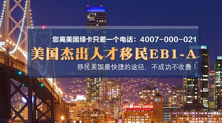 酷站科技与华美精英(北京)咨询服务有限公司成功签约网站建设开发项目