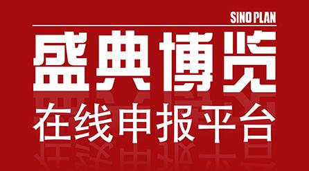 酷站科技与北京盛典博览国际会展有限公司成功签约-网站定制设计开发