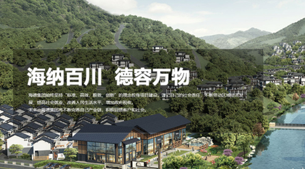 酷站科技与北京海德置业集团有限公司签约成功-高端网站定制设计开发