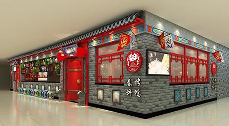 酷站科技签约北京满园春饼餐饮管理有限公司响应式网站开发