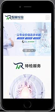 泰州智量医学检验有限公司-医疗检验行业
