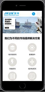 温州健坤接插件有限公司-智能制造行业