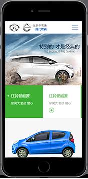中农通(北京)汽车销售有限公司-汽车销售行业