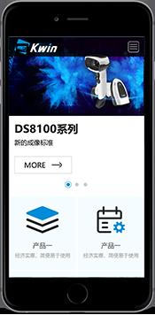 重庆奎因科技有限公司-特种标签行业