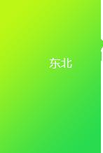 北京网站制作、北京网站建设